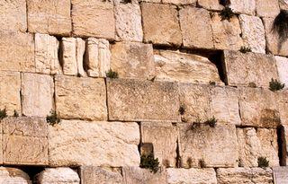 Western-wall-wailing-wall-jerusalem-jer198