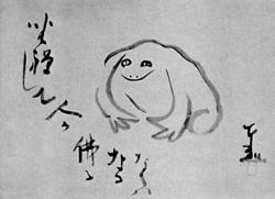 Sengai-Meditating-Frog-J