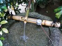 Japan_zen_water_2
